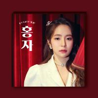 술잔 [미니 2집]