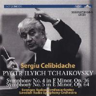 SYMPHONY NO.4 & 5/ SERGIU CELIBIDACHE [첼리비다케: 차이코프스키 교향곡 4, 5번]