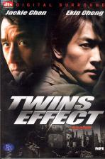 트윈 이펙트 [TWINS EFFECT] -1disc-