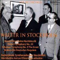 WALTER IN STOCKHOLM: MOZART, SCHUBERT, BRAHMS [브루노 발터 인 스톡홀름]