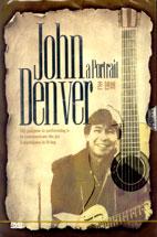 JOHN DENVER/ A PORTRAIT (존 덴버) 행사용