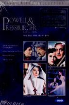 마이클 파웰 & 에머릭 프레스버거 콜렉션 [POWELL & PRESSBURGER COLLECTION/ 4DISC] 행사용 / [4disc/디지팩+북릿/아웃케이스]