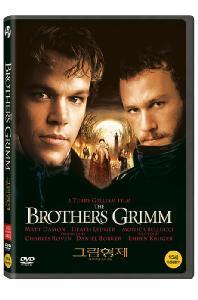 그림 형제: 마르바덴 숲의 전설 [HD 리마스터링] [HE BROTHERS GRIMM] [1disc]
