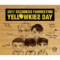 YELLOWKIES DAY: 2017 SECHSKIES FANMEETING [USB 패키지]