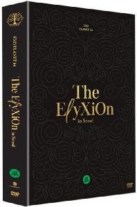 EXO PLANET #4: THE ELYXION IN SEOUL [2DVD+MD]