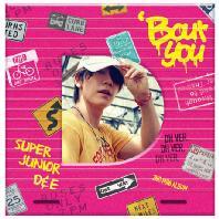 SUPERJUNIOR D&E(슈퍼주니어 동해&은혁) - BOUT YOU: 동해 VER [미니 2집]