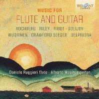 MUSIC FOR FLUTE AND GUITAR/ DANIELE RUGGIERI, ALBERTO MESIRCA [플룻과 기타를 위한 음악 - 루게리, 메르시카]