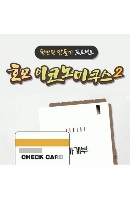 EBS 천만 원 만들기 프로젝트: 호모 이코노미쿠스 2 [녹화물] [주문제작상품]