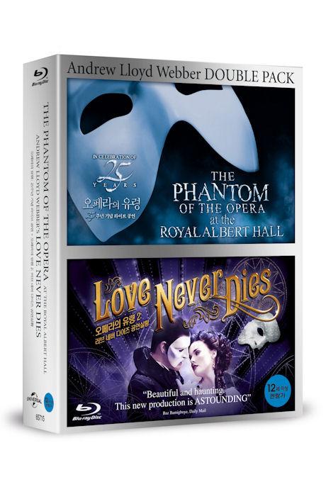 오페라의 유령: 25주년기념 라이브 공연+오페라의 유령 2: 러브 네버 다이즈 공연실황