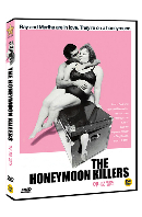 허니문 킬러 [THE HONEYMOON KILLERS]