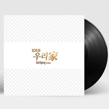 우리家 [정규 1집] [180G LP]