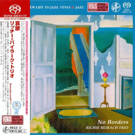 NO BORDERS [SACD]
