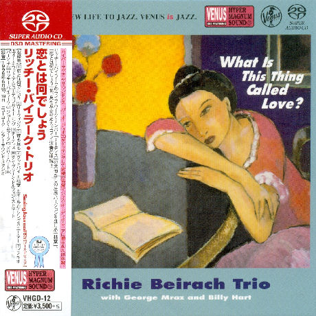 WHAT IS THIS THING CALLED LOVE? [SACD]