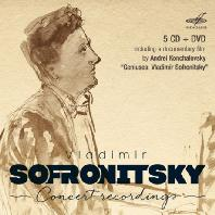 CONCERT RECORDINGS [5CD+DVD-PAL] [블라디미르 소프로니츠키: 콘서트 레코딩]