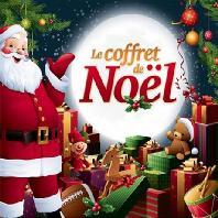 LE COFFRET DE NOEL [크리스마스 상자]