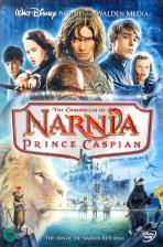 나니아 연대기: 캐스피언 왕자 [THE CHRONICLES OF NARNIA: PRINCE CASPIAN] [10년 12월 이엔이 애니 할인전]