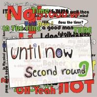 UNTIL NOW! [EP]