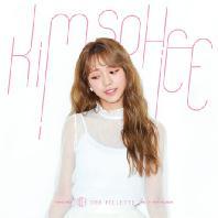 KIM SO HEE(김소희) - THE FILLETTE [미니 1집]