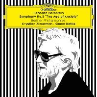 SYMPHONY NO.2 `THE AGE OF ANXIETY`/ KRYSTIAN ZIMERMAN, SIMON RATTLE [크리스티안 지메르만: 번스타인 교향곡 2번 <불안의 시대>]