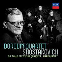 쇼스타코비치: 현악 사중주 전곡, 피아노 오중주 - 보로딘 사중주단