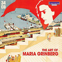 THE ART OF MARIA GRINBERG [마리아 그린베르그의 예술]