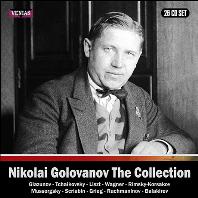 THE COLLECTION [니콜라이 골로바노프: 콜렉션 1937-1953년 레코딩]