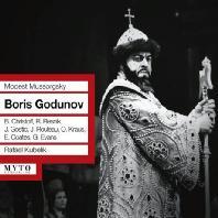 BORIS GODUNOV/ BORIS CHRISTOFF, RAFAEL KUBELIK [무소르그스키: 보리스 고두노프]