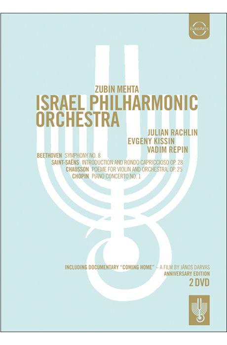ISRAEL PHILHARMONIC <!HS>ORCHESTRA<!HE>/ ZUBIN MEHTA [이스라엘 필하모닉 창립 75주년 기념음반 VOL.1]