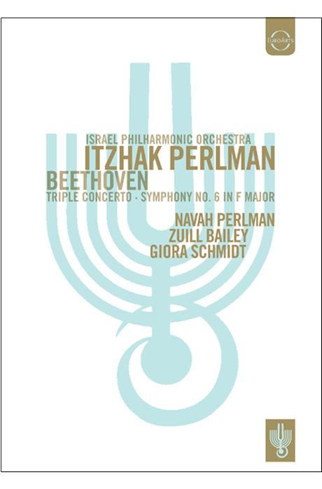 TRIPLE CONCERTO & SYMPHONY NO.6/ ITZHAK PERLMAN [이스라엘 필하모닉 창립 75주년 기념음반 VOL.2]
