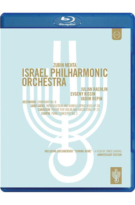 ISRAEL <!HS>PHILHARMONIC<!HE> ORCHESTRA/ ZUBIN MEHTA [이스라엘 필하모닉 창립 75주년 기념음반 VOL.1]