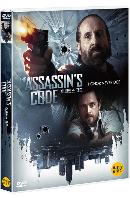 어쌔씬스 코드 [THE ASSASSIN`S CODE]