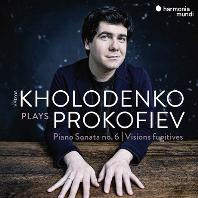 프로코피에프 - 피아노 소나타 6번, 덧없는 환영 OP.22