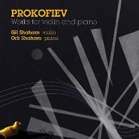 프로코피에프 - 바이올린과 피아노를 위한 작품