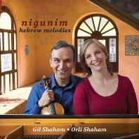 길 사함 - 니군 유대인의 노래