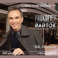 프로코피예프 - 바이올린 협주곡 2번 / 버르토크 - 바이올린 협주곡 2번