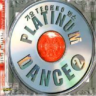 플래티넘 댄스 2