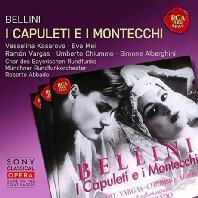 I CAPULETI E I MONTECCHI/ ROBERTO ABBADO [SONY CLASSICAL OPERA] [벨리니: 카풀렛가와 몬테규가]
