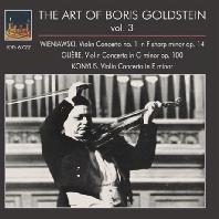 THE ART OF BORIS GOLDSTEIN VOL.3 - WIENIAWSKI, GLIERE, KONYUS [보리스 골드스타인의 예술 3집]