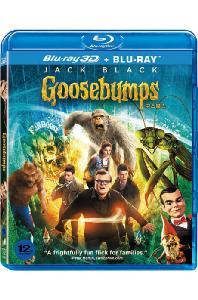 구스범스 3D+2D [GOOSEBUMPS]