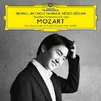 MOZART PIANO CONCERTO NO.20 & SONATAS K.281, 332/ YANNICK NEZET-SEGUIN [모차르트: 피아노 협주곡 20번, 소나타 3 & 4번]