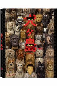 개들의 섬 [풀슬립 스틸북 한정판] [ISLE OF DOGS]