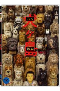 개들의 섬 [ISLE OF DOGS]