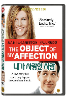 내가 사랑한 사람 [THE OBJECT OF MY AFFECTION]
