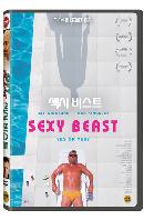 섹시 비스트 [SEXY BEAST]
