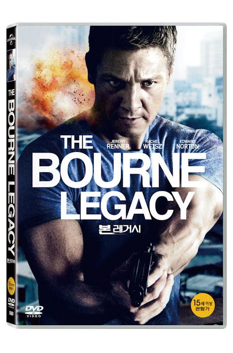 본 레거시 [The Bourne Legacy] [14년 1월 유니버설 신년맞이 프로모션] dvd