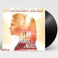 PARIS EST A NOUS: PARIS IS US [우리는 파리] [LP]