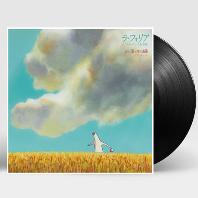 MR. DOUGH AND THE EGG PRINCESS_パン種とタマゴ姬 [빵반죽과 계란 공주] [2021 일본 레코드 데이 한정반] [LP]