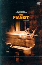 피아니스트 [THE PIANIST] [10년 8월 덕슨 핫트랙스 단독 프로모션] / [UE/넘버링 한정판] OST포함3disc+북릿/벨벳아웃케이스+띠지