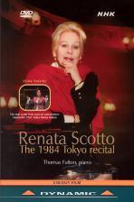 레나타 스코토 1984년 도쿄 리사이틀 실황 [<!HS>RENATA<!HE> SCOTTO THE 1984 TOKYO REITAL]