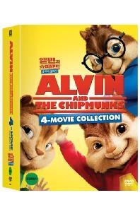 앨빈과 슈퍼밴드 4 무비 컬렉션 [한정판] [ALVIN AND THE CHIPMUNKS 4 MOVIE COLLECTION]